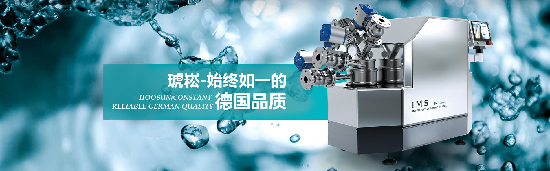 上海琥崧智能科技股份有限公司